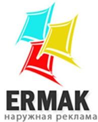 Ермак В. Ю.