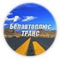 БелАвтоПлюс Транс