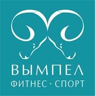 """Сеть спортивных клубов """"Вымпел"""""""