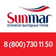 """""""SUNMAR"""""""