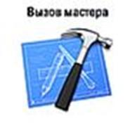 ТОО V&P SERVICE