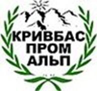 ООО КРИВБАСПРОМАЛЬП