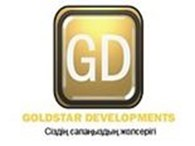 ТОО Goldstar Developments Kazakhstan