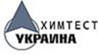 ООО «Химтест Украина»