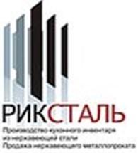 """ООО """"Рик-сталь"""""""