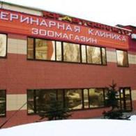 Центр Ветеринарной Медицины