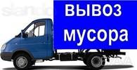 """Компания """"ЭкоСити"""""""
