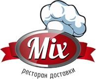 Mix ресторан доставки