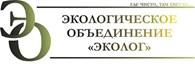 """Экологическое объединение """"Эколог"""""""