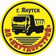"Компания ""Якутдорстрой"""