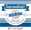 """ИП Магазин разливных напитков """"Пивная Бухта"""""""