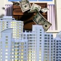 Агентство Недвижимости «ИЗВЕСТИЯ Недвижимости»