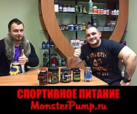 MonsterPump.ru