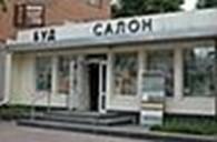 Магазин «Буд Салон»