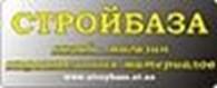 "Интернет-магазин ""Стройбаза"""