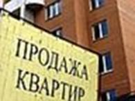 """Агентство недвижимости """"ФОРТУНА"""" г. Николаев - Украина."""