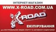 Интернет-магазин «X-Road»