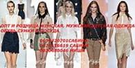 shoping-ua.com