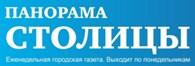 """""""Панорама столицы"""""""