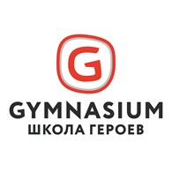 """Школа Героев Gymnasium"" Москва"