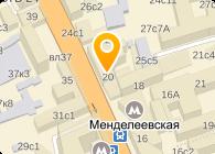 """ООО Брокерская компания """"SevenCred"""""""