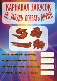 """""""Александровское Подворье"""""""