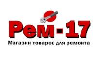 Рем17 на ул. Грабина