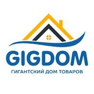 ГигДом