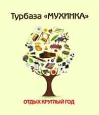 """""""Мухинка"""""""