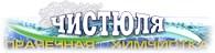 ИП Сеть прачечных-химчисток «Чистюля»