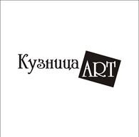 Кузница-ART