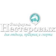"""Экоферма """"Нестеровых"""""""