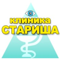 Клиника доктора Стариша