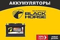 ООО АККУ-ГРУПП
