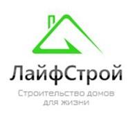 """""""Лайф Строй"""""""