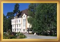 Парк-отель Дворянское Гнездо