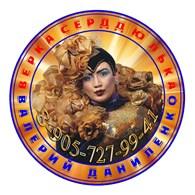 Театр шоу-двойников Валерия Даниленко