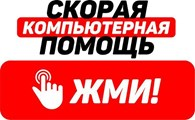 Ремонт89