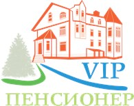 "Частный пансионат ""VIP - пенсионер"""