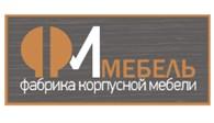 "Фабрика корпусной мебели ""ФМ Мебель"""