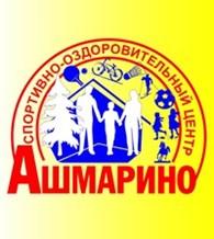 "СОЦ ""Ашмарино"""