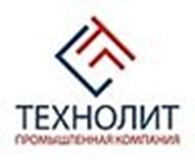 Производственная компания «Технолит Россия»