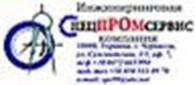 Инжиниринговая Компания СпецПромСервис