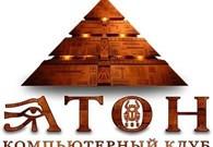 "Компьютерный клуб ""Атон"""