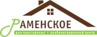 """Дом престарелых - Реабилитационный центр """"Раменское"""""""