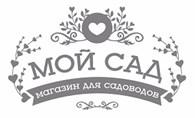 "Магазин ""Мой сад"""