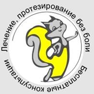 Стоматологическая клиника «Вероника» на Уральской