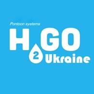 Химполимер H2GO-Украина