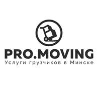 PRO.MOVING
