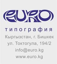 """EURO"" Типография"